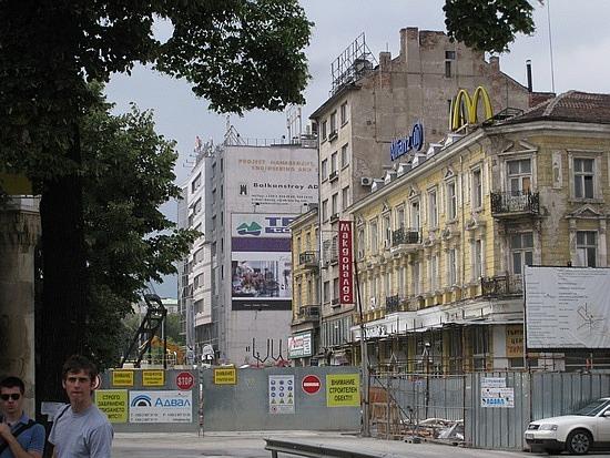 Tolerance Square ...