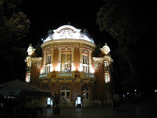 Varna Opera House