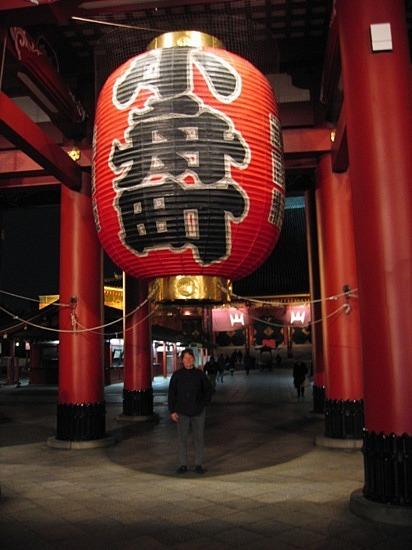 Tokyo #4 (Hozomon gate)