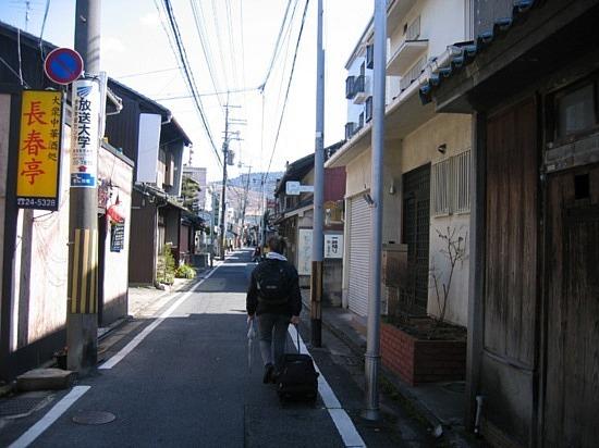 Nara #1