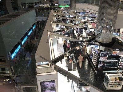 DubaiAirportMall.jpg