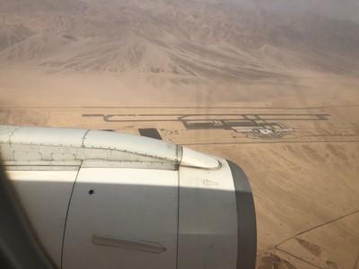 EilatRamonAirport.JPG