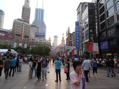 Nanjing Pedestrian Street / People's Square