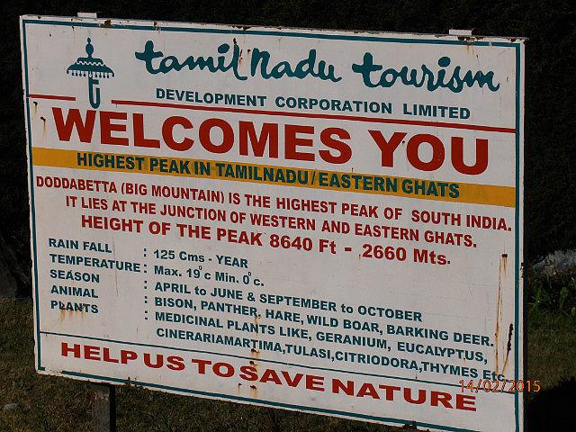 Doddabette - Highest Peak in Southern India