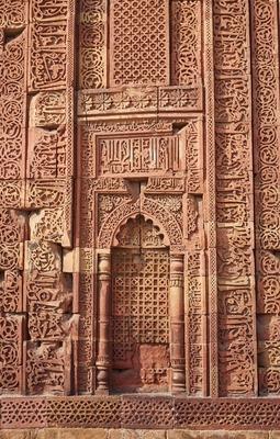 Quntab Minar