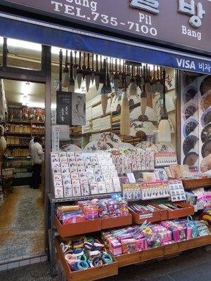 Insadong Shop