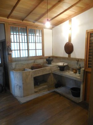 Inside Japanese House