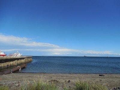 Punta Arenas Ocean