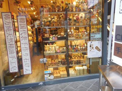 Insadong St Artisan Shop