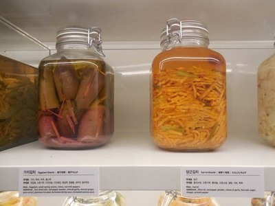 Kimchi in Museum