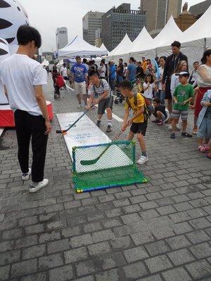 Olympic Fun