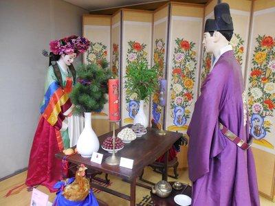 Rice Cake Museum