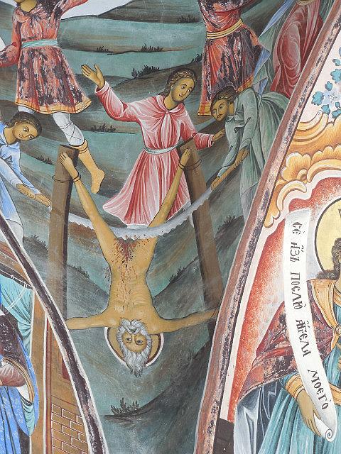 Art on the Rila Monastery Church