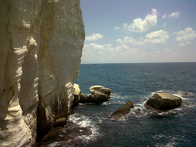 Rosh Hanikra from the outside