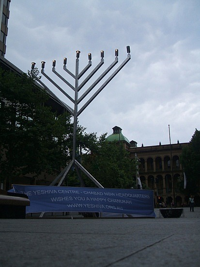 the Chabad Menorah