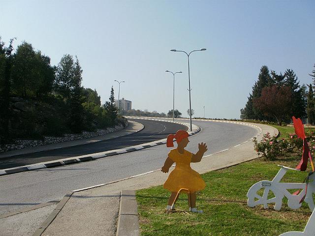 Roadside art in Karmiel