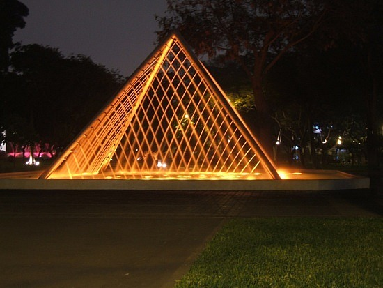 Pyramid at Fountain Park