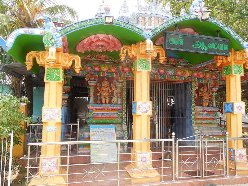 Hindu temple in town