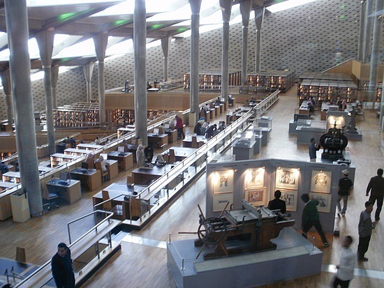 Library at Alexandria