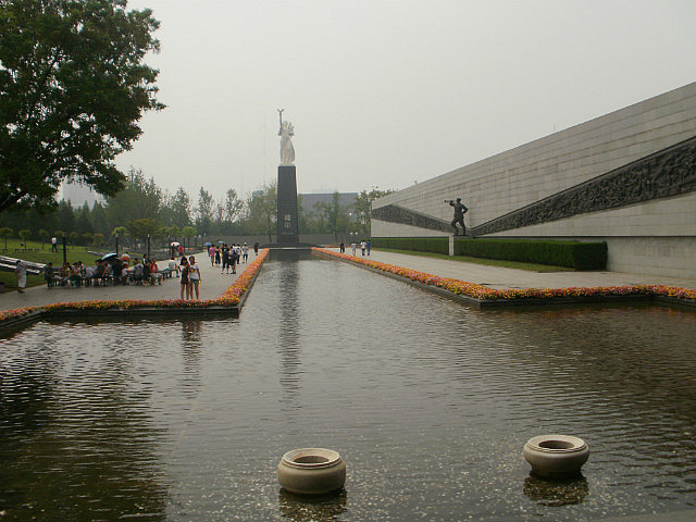 Reflecting Pool at Nanjing Massacre Museum