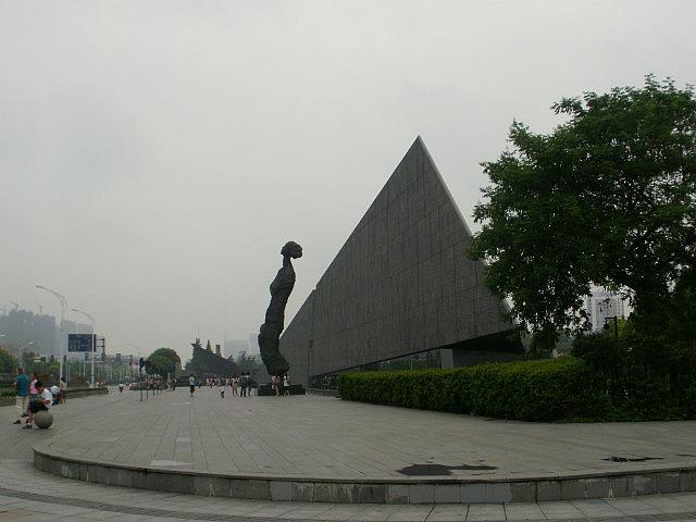 Nanjing Massacre Museum