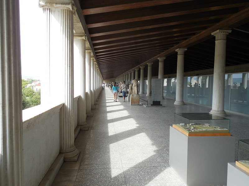 Agora Museum