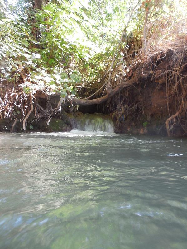 Water Hole in Kiryat Shmona