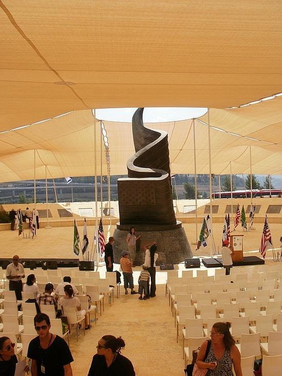 Jerusalem 9-11 Memorial