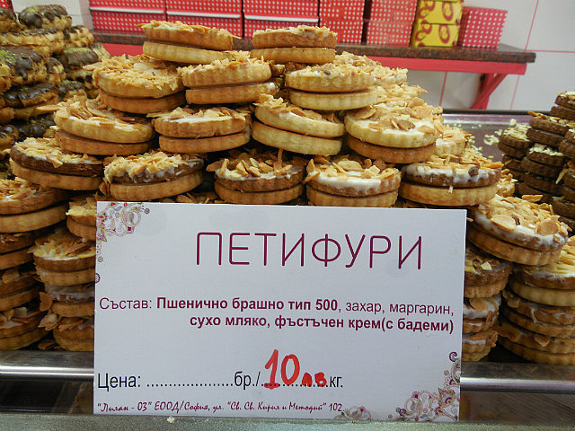 At the bakery