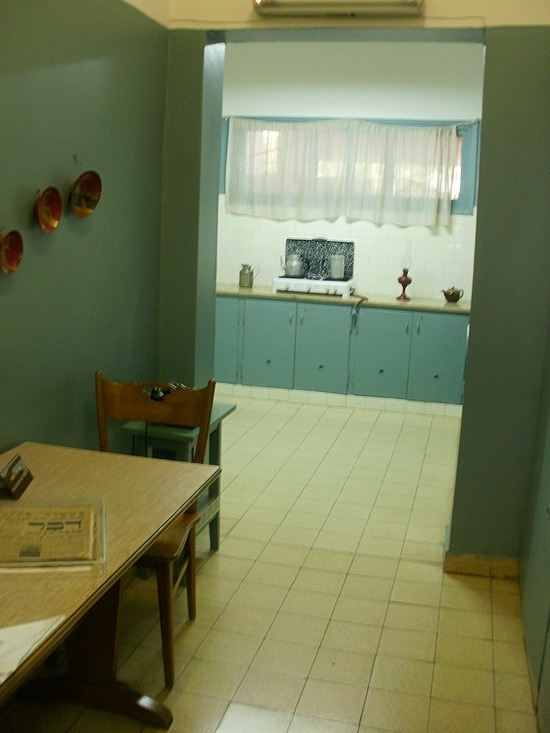 Ben Gurion's kitchen and eating area