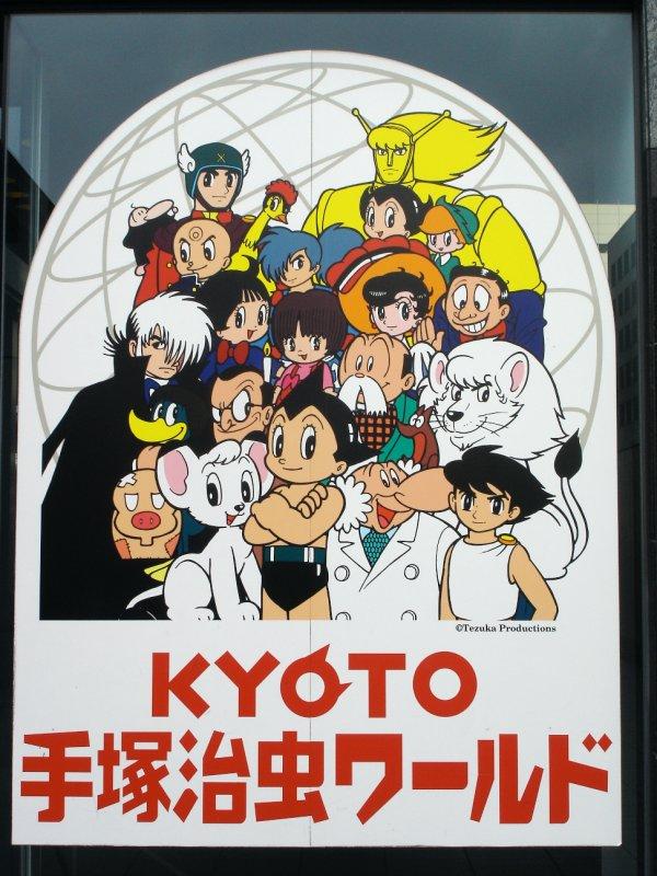 large_Kyoto1MangaChar.jpg