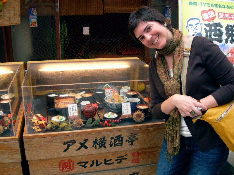 large_tokyo_HEP_..ic_food.jpg