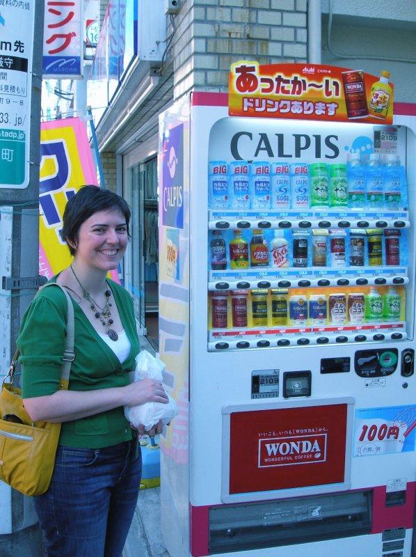 large_tokyo_HEP_Calpis.jpg