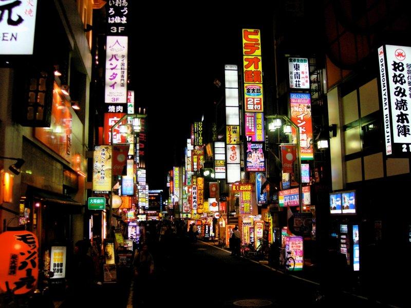large_tokyo_kabu..o_night.jpg