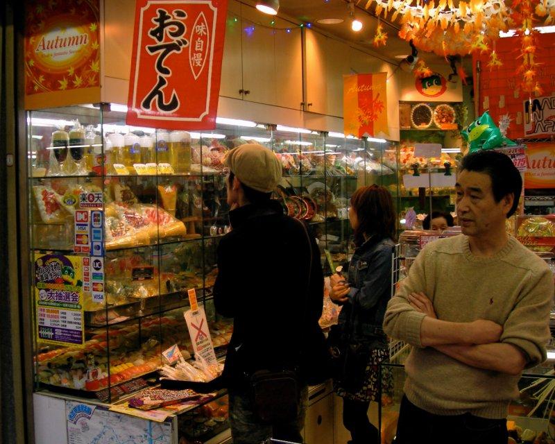 large_tokyo_kapp..foodest.jpg