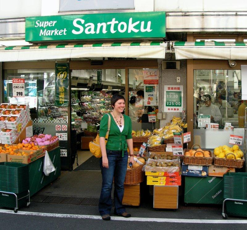 large_tokyo_santoku.jpg