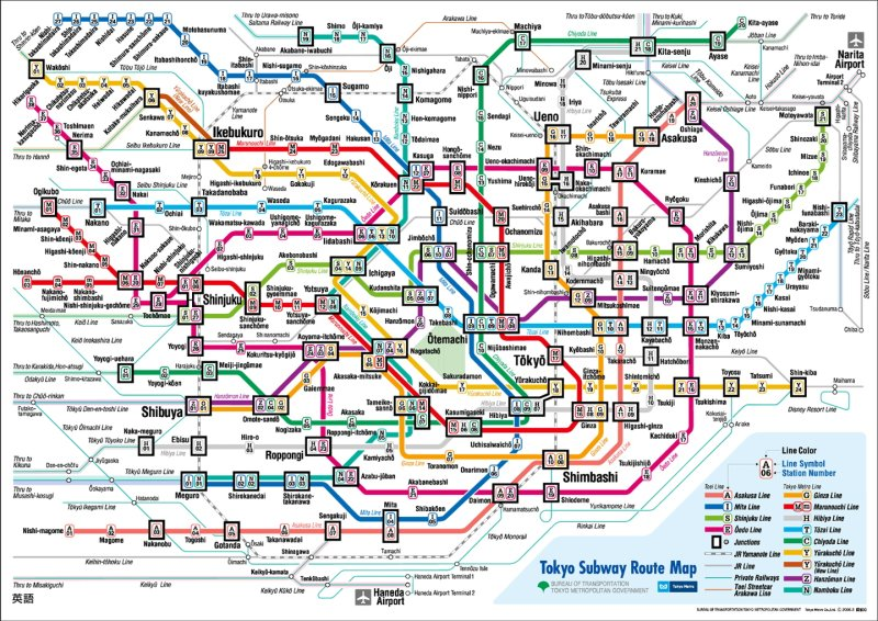 large_tokyo_subway.jpg