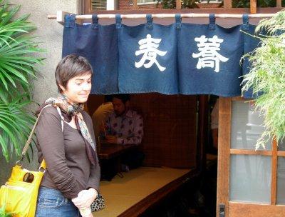 tokyo_asakusa_soba1.jpg
