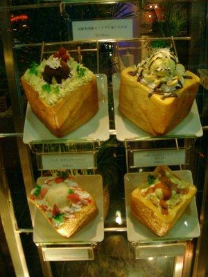 tokyo_breadSundae.jpg