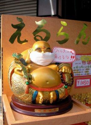 tokyo_budha_swineflu.jpg