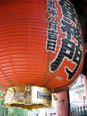 tokyo_chochin1.jpg