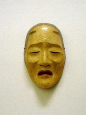 tokyo_museum_noh_sad.jpg