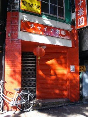 tokyo_red_bike_house.jpg