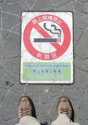 tokyo_sign..moking1.jpg