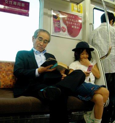 tokyo_train_candid.jpg