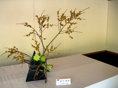 tokyo_yoyogi_ikebana1.jpg