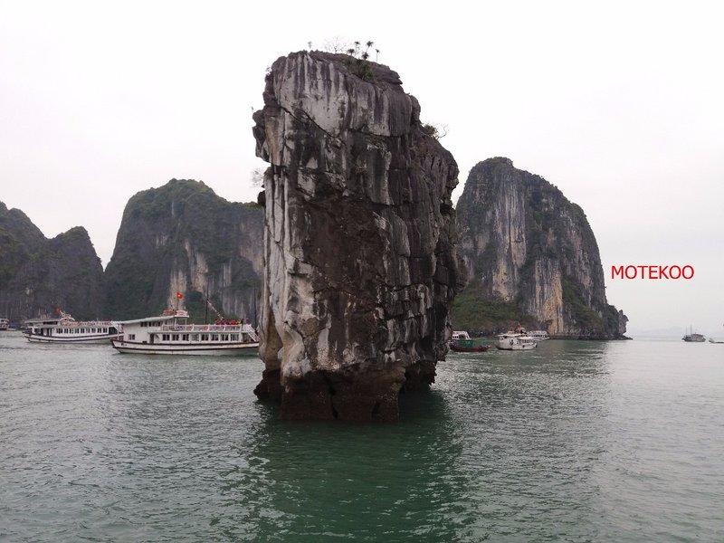 וייטנאם (212)