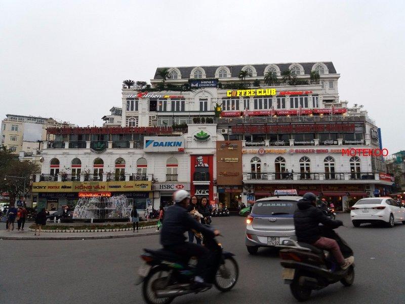 וייטנאם (226)