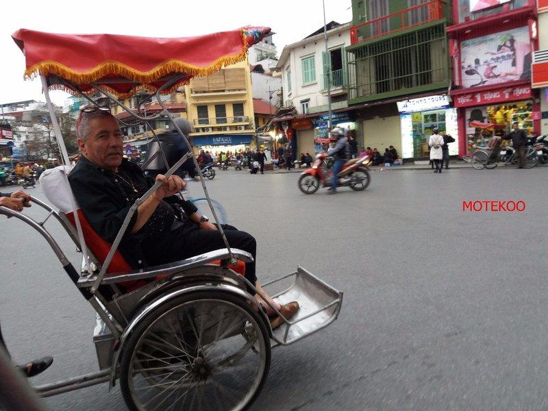 וייטנאם (227)