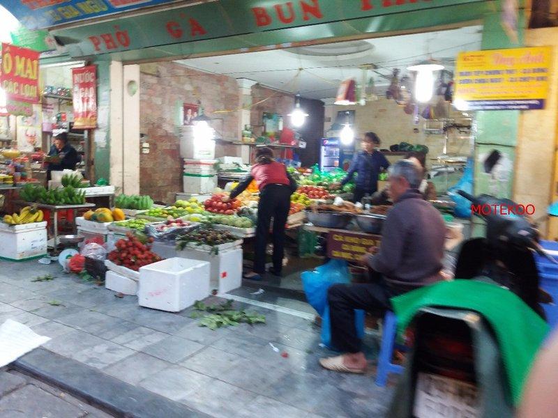 וייטנאם (229)